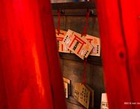 Between Torii gates...