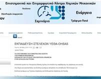 www.eekxm.gr