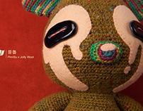 MOJU 普魯 / MOJU Knitting Dolls