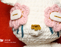 MOJU 棉花糖 / MOJU Knitting Dolls