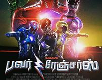 Translate movie title