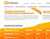 UnMedia