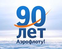 Aeroflot 90 years