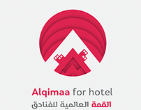شعار القمة العالمية للفنادق
