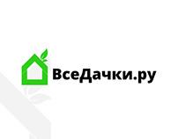 Логотип для портала ВсеДачки.ру