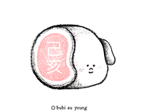 The Year of the Pig 己亥豬年