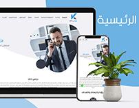 برمجة - موقع بزنس خالد
