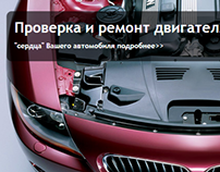 Car&Man Auto website design - 2011