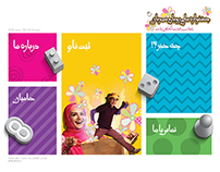 Amoo Mehraboon&Khale Roya 2