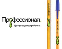FOR SALE - Professional Job Center logo draft - 2012