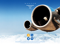 HAINNA AIRLINES Website