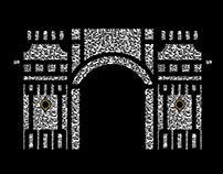 Bab Alyemen Sanaa (1)