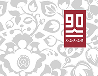 Corporate identity to the ninety-year anniversary KSADA