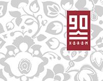 Corporate identity to the ninety-year anniversary KSADA