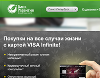 "Bank ""Razvitie"" v. 1.0"