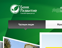 "Bank ""Razvitie"" v. 2.0"