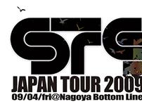 STS9 Japan tour 2009 FLYER DESIGN