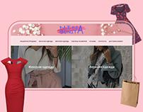 Магазин женской одежды Nina Bonita