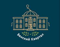 Венский квартал: брендинг, сайт, 3D и VR