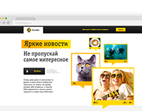 Beeline: Bright news (service)