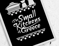 The Small Kitchens of Greece - Vol. 2