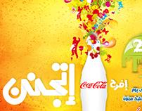 Cocacola 2013 EtGanN