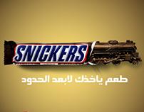 snickers qasim88.desigmer@gmail.com