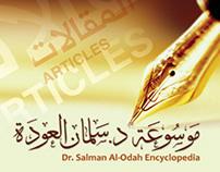 Salman Alodah Site
