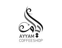 Ayyam Coffeeshop | LOGO