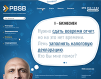 PBSB - Corporate Site. Корпоративный сайт
