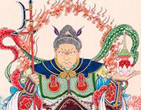 Bishamonten Vaiśravaṇa