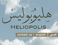 Heliopolis Film Website