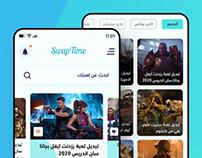 SwapTime connect app design