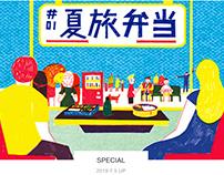 web illustration/ Mitsukoshi DAYS