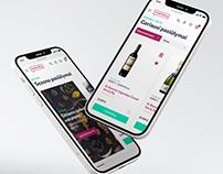 UX/UI desktop and mobile web design for Vynoteka