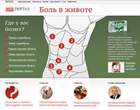 Buscopan promo on medportal.ru