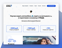 Driving School Website, design + developed
