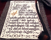 Elvish Handwriting I (Lament for Gandalf)