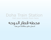 Doha Train station Ticket-purchase interface design