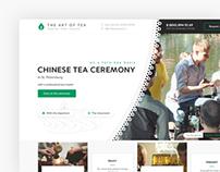 LP — Chinese tea ceremony