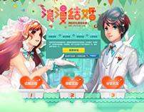 "QQ SPEED""Romantic marriage"""