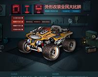 QQ Speed assembled vehicles