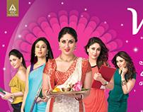 Vivel Durga Puja Campaign 2012