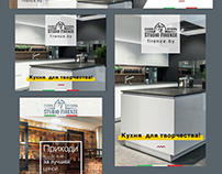 a series of banners for a company selling kitchens