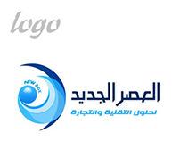 شعار العصر الجديد