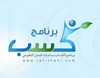 Kasb Logo
