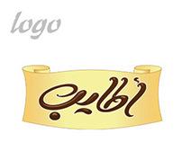 شعار أطايب