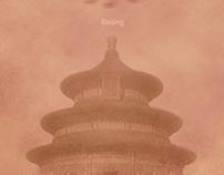 黄尘下的北京