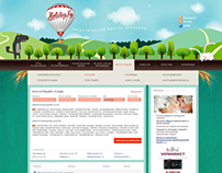 Layout design for Holiday.by