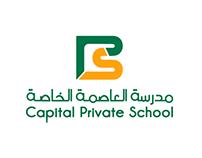 Capital Private School